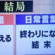 おかげで名古屋も 将棋のメッカ 藤井四段の「名人戦」