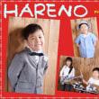札幌 入学写真 データ撮り放題50分 ¥17500 フォトスタジオ・ハレノヒ