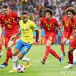 ロシアW杯 QF ブラジルvsベルギー