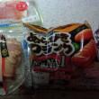 東京食肉市場まつり2017