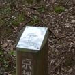 まち歩き左0852 京都一周トレイル 北山東部コース 54-1