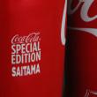 コカ・コーラ埼玉ボトルが出た!