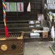十二所神社(東京都武蔵村山市)