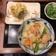 丸亀製麺   夜鳴きうどん