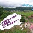 広島ラーメン休憩・・っと言えば(私の中では)🍜尾道ラーメン・・夏の自然の♪音符