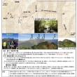 2017年9月 月例山行霞沢岳報告