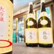 『2017年11月蔵出し 呉春 大吟醸 (限定大吟醸酒) 1800ml (※お一人様2本迄)』