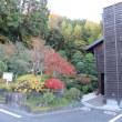 秋色ドライブ その2 ( 茶菓 きみくら )