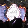 KinKiコン20.2.21 @東京ドーム(2017 12/16 18:00)