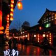 北京や上海も入っているのか?中国で最も「幸福感」のある10都市とは
