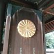 平和の象徴 ~靖国神社~