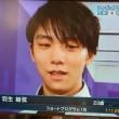「知らんぷりダメ。 長官辞めて」 納税者怒り 確定申告スタート (東京新聞)