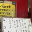 神田蘭 大須演芸場