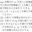 兵庫医科大学・医学部・数学 2