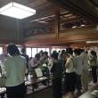 「弘法大師誕生会・四国八十八ケ所お砂踏み」のご案内!