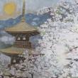 「後藤純男美術館」(上富良野)で偉業観賞す。