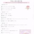 10/5(木)~ be京都 町屋de お稽古 カルチャー講座のお報せ