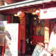 特徴あるランチ、プレートランチを徹底して提供する福養軒(西門通り)。