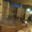 【 #アパ ヴィラホテル〈名古屋丸の内駅前〉 #スパ・大浴場】今回の #名古屋 #出張 で泊まったアパにはなんと #温泉 が付いていた♪︎