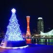 神戸港に世界一のクリスマスツリー出現なり~