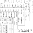 漢字と英単語のテストプリント