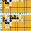 囲碁死活930官子譜