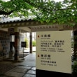 倉敷(大原美術館)