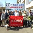 熊谷地区労・争議団越年支援餅つき大会