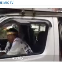 ★LIVE ATSUSHI THE MIC TV& IWJ_okinawa1