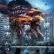「アトラクション 制圧」、ロシア版SF映画です。巨大な球形宇宙船がやってくる。