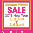 NEWYEAR SALE開催します!!