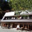2017.10.8-9「甲斐駒ケ岳」②北沢峠↓