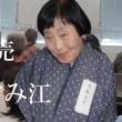 予告・9月21日・田中星児ビューティフル・サンディ/氣天流・江澤廣ゲスト出演・舞氣流・PPK48シニア劇団