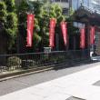 132東京の芭蕉句碑巡り-9(文京区・豊島区)