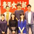 全大蔵労連2017青年女性セミナー(本部書記次長)
