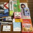 東証IRフェスタ2018(1)~全体の感想
