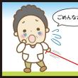 【イラストブログ】第38回 まめ太の初めてのさんぽ