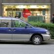 Nissan Prairie 1995- 宗旨替えをした2代目ニッサン プレーリーの後期モデル