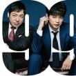 【ドラマ】『99.9-刑事専門弁護士- SEASONⅡ』第1話~第4話