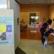 「狭山丘陵とくらし」がテーマの東大和市立郷土博物館
