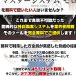 【限定250名】1週間で27万円稼いだツールが無料配布されています
