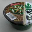 イトメン 山菜そば