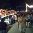 地元の祭り