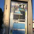 2017.6.16   ベオグラード市内から空港へのアクセス情報