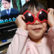 イクメンとは・・・・・【こなつのメガネコレクションショー!】