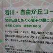 6/14 うっかりミス