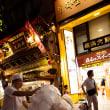 横浜 Chinatown
