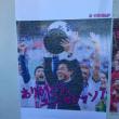 セレッソ大阪0-3柏@ヤンマースタジアム長居