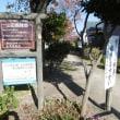 新潟県郵便局訪問 NO.6 新潟市江南区、東区、北区 水運とその歴史について知ることができました