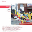 Seoul 市民が足で探したソウルの通り名所ーミョンドン チェミロ